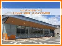 トヨタカローラ姫路(株)
