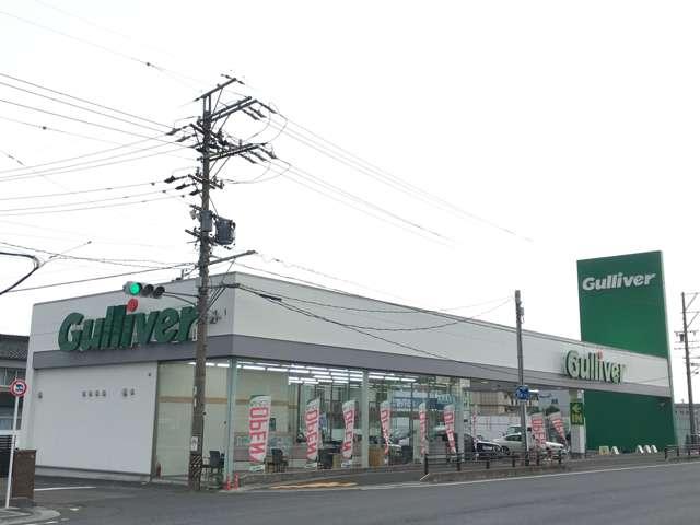 [岐阜県]ガリバー 21号大垣店