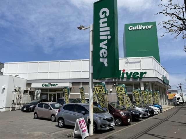 ガリバー 札幌新川インター店の店舗画像