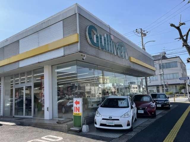 [千葉県]ガリバー 市原平成通り店
