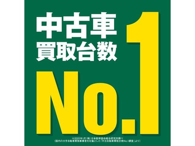 ガリバー 秋田新国道店の店舗画像