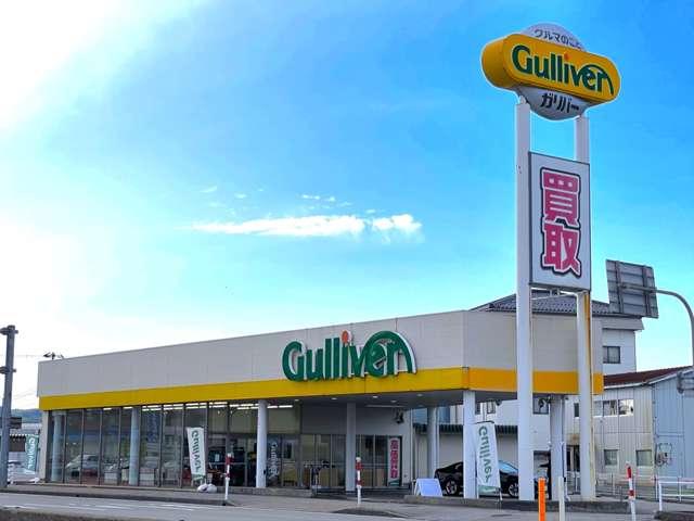 ガリバー 8号高岡店の店舗画像