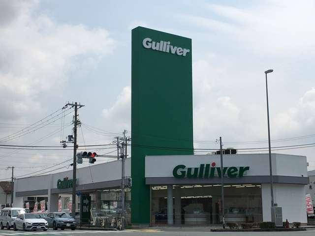 ガリバー 姫路中地店の店舗画像