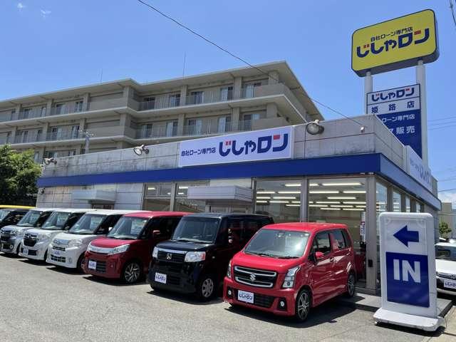 ガリバーアウトレット 姫路市川橋店の店舗画像