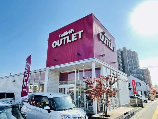 ガリバーアウトレット 秋田広面店の店舗画像