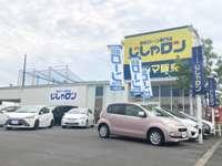 ◆当店無料電話:【0078-6002-206399】