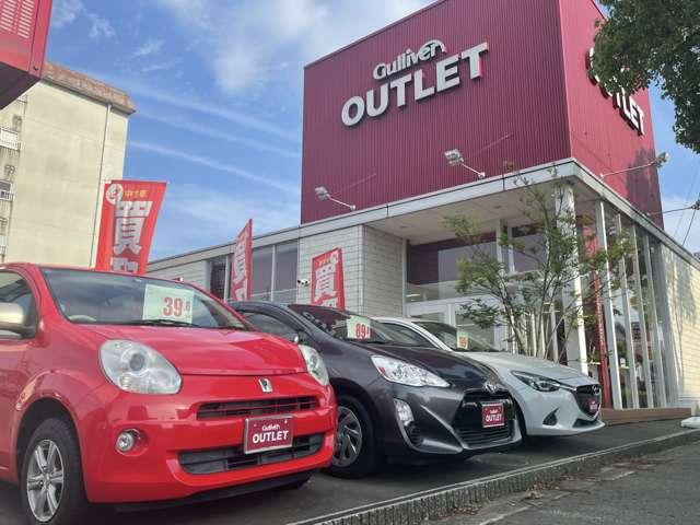 [福井県]ガリバーアウトレット 8号福井店