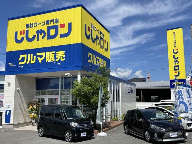 ガリバーアウトレット 甲府バイパス国母店の店舗画像