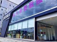 プレミアムブランド専門店LIBERALA神戸