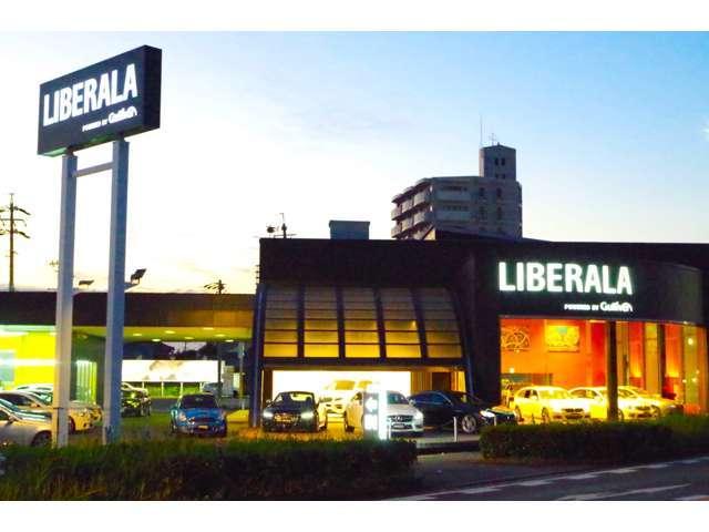 LIBERALA リベラーラ一宮の店舗画像