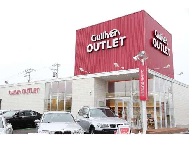 ガリバーアウトレット 44号釧路店の店舗画像