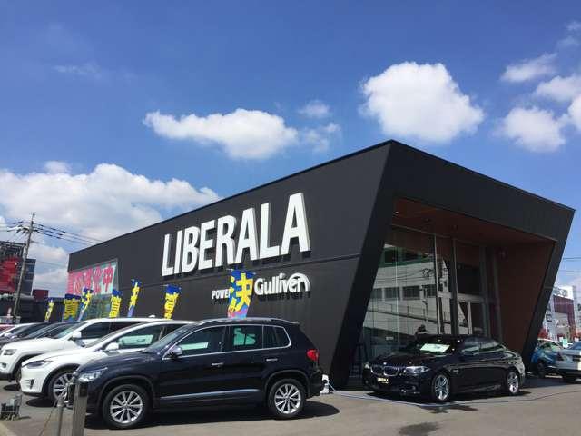 LIBERALA リベラーラ鹿児島の店舗画像