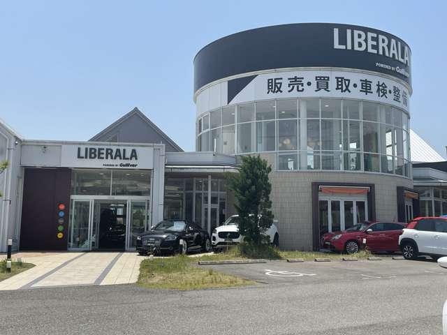 LIBERALA リベラーラ箕面の店舗画像