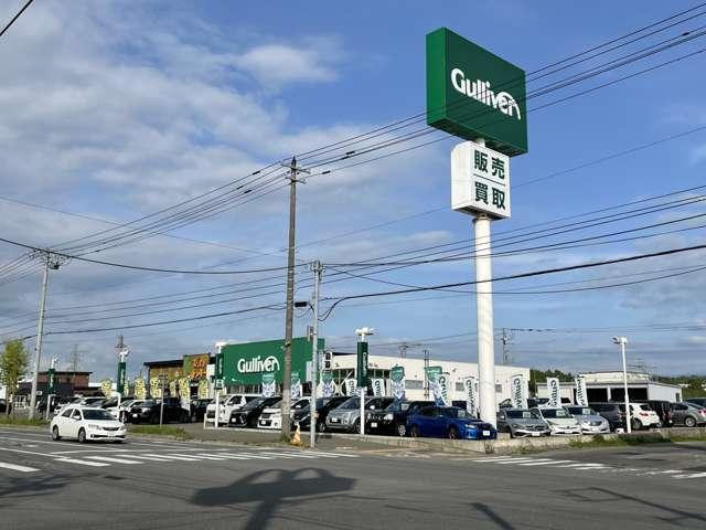 ガリバー 12号岩見沢店の店舗画像