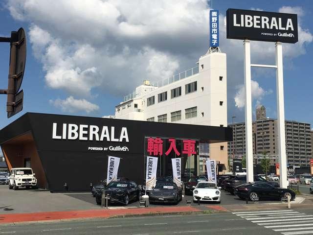 [熊本県]LIBERALA リベラーラ熊本