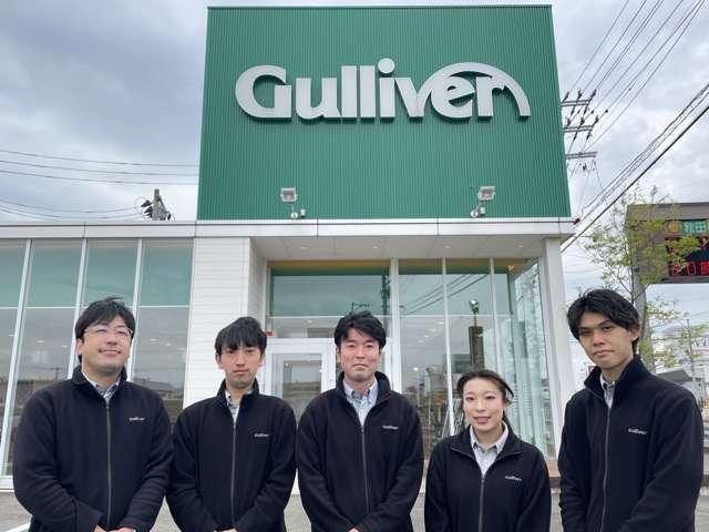 ガリバー 横手店の店舗画像