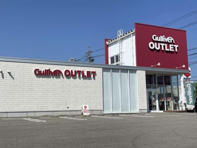 ガリバーアウトレット 8号高岡店の店舗画像