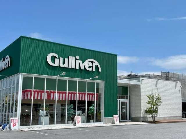 ガリバー 8号長浜店の店舗画像