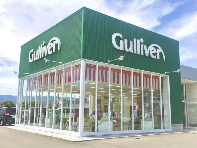 ガリバー 飯塚店の店舗画像
