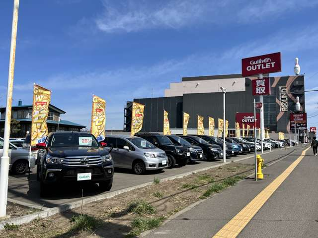 ガリバーアウトレット 札幌白石店の店舗画像