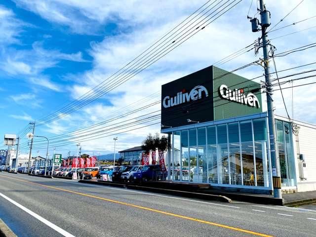 ガリバー 黒部店の店舗画像