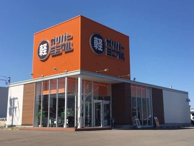 ガリバーミニクル 秋田茨島店の店舗画像