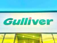 倉敷水島店の真心人情大商談会でお客様のご期待にお応えします!