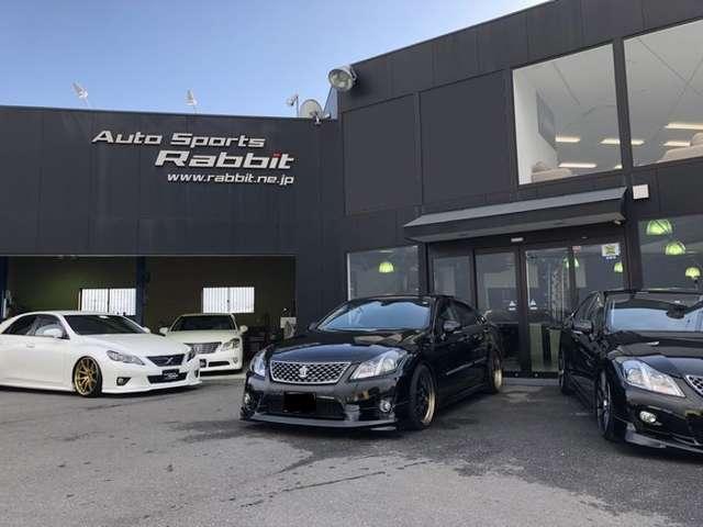 [大阪府]AUTO SPORTS RABBIT ドレスアップセダン専門店