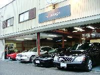 高品質車輌専門店!