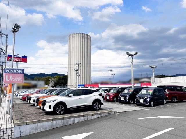 京都日産自動車(株) U・タウン福知山の店舗画像