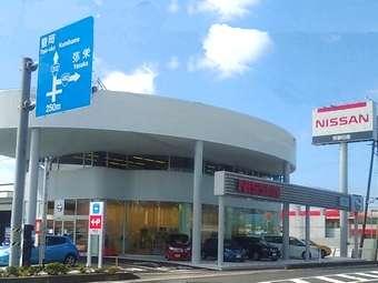 京都日産自動車(株) U・タウン峰山の店舗画像