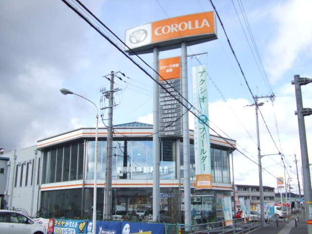 トヨタカローラ京都(株) 亀岡マイカーセンターの店舗画像