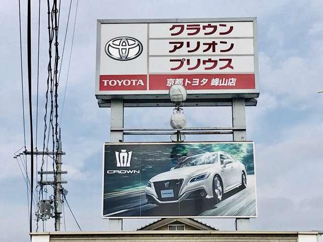 京都トヨタ自動車(株) 峰山店の店舗画像