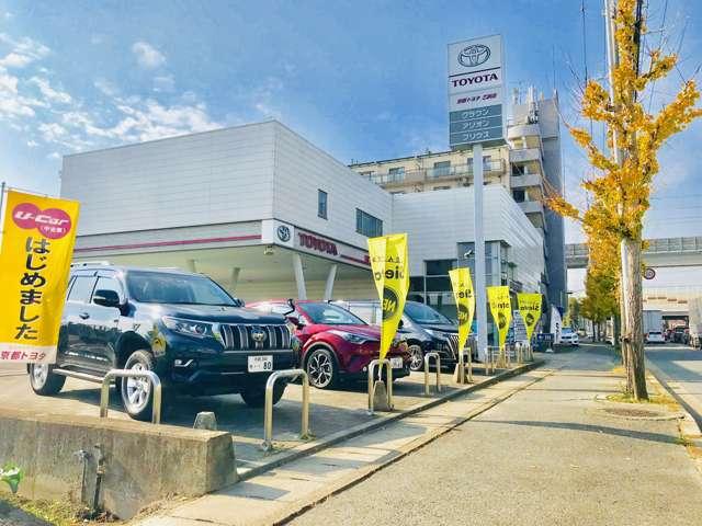 京都トヨタ自動車(株) 乙訓店の店舗画像