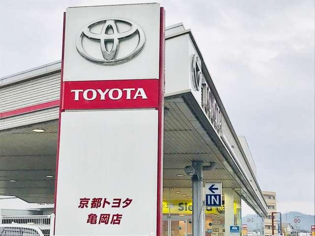 京都トヨタ自動車(株) 亀岡店の店舗画像