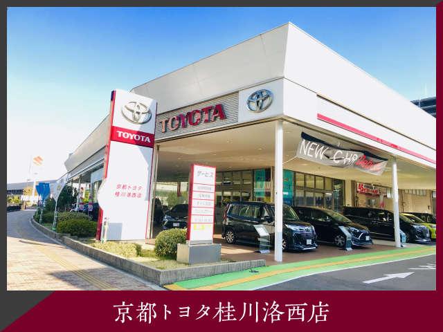 京都トヨタ自動車(株) 桂川洛西店の店舗画像