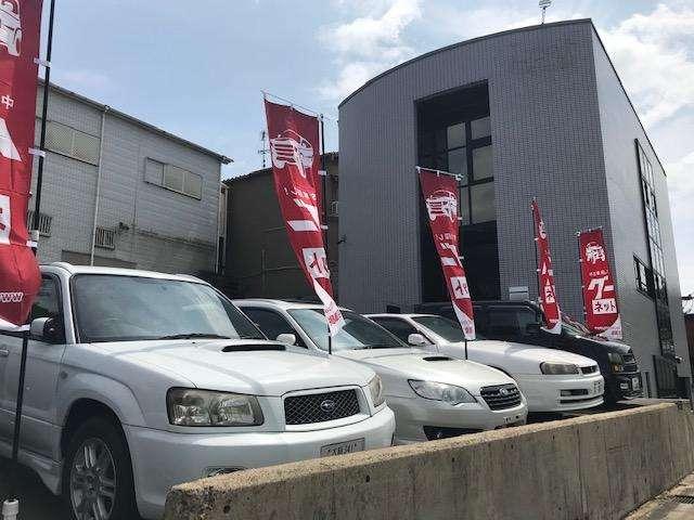 Auto Garage BELIEVE の店舗画像