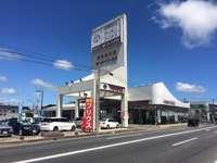 お客様とともに70年!福島トヨタ・いわき平店へようこそ♪