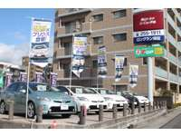 ※2017年度より当店は岡山県内のみの販売とさせて頂きます。ご了承くださいませ。