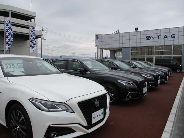 [徳島県]徳島トヨタ自動車 アトラツイン U−CarShop