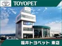 ☆福井市新保のシンボルタワー☆福井中古車の中枢に位置する販売店♪♪