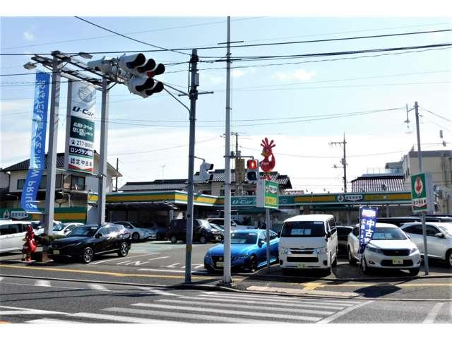広島トヨペット U−Car ALALいのくちの店舗画像