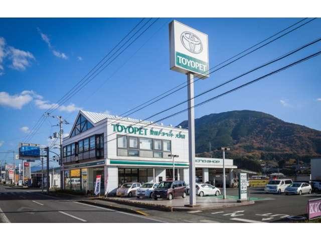 愛媛トヨペット(株) 大洲店の店舗画像