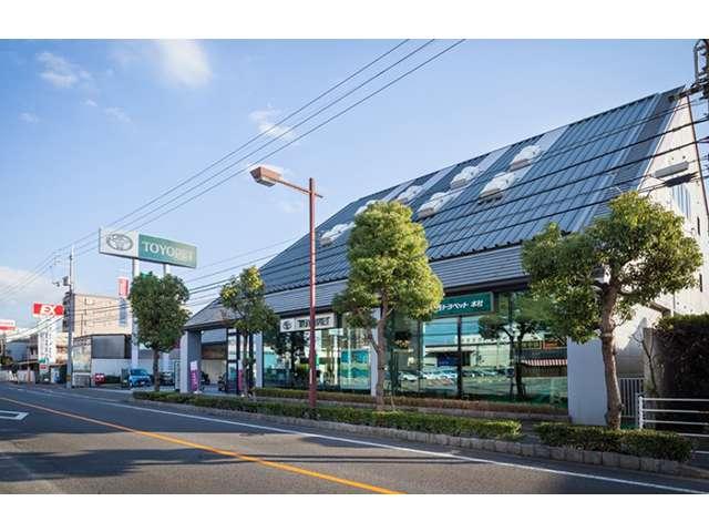 愛媛トヨペット(株) 空港通本店の店舗画像