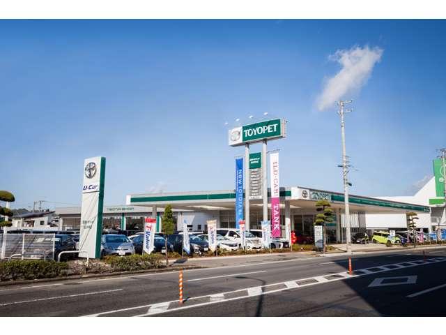 愛媛トヨペット(株) 松山中央店の店舗画像