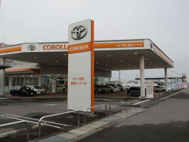 トヨタカローラ香川 善通寺インター店の店舗画像
