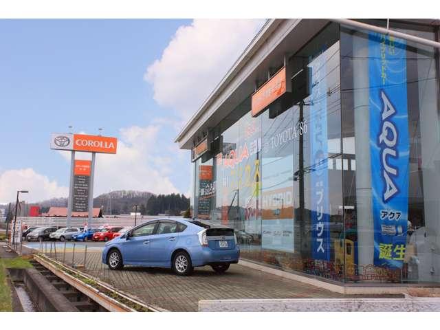 トヨタカローラ南岩手 平泉店の店舗画像
