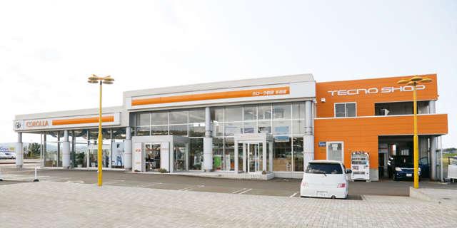 トヨタカローラ秋田 本荘店の店舗画像