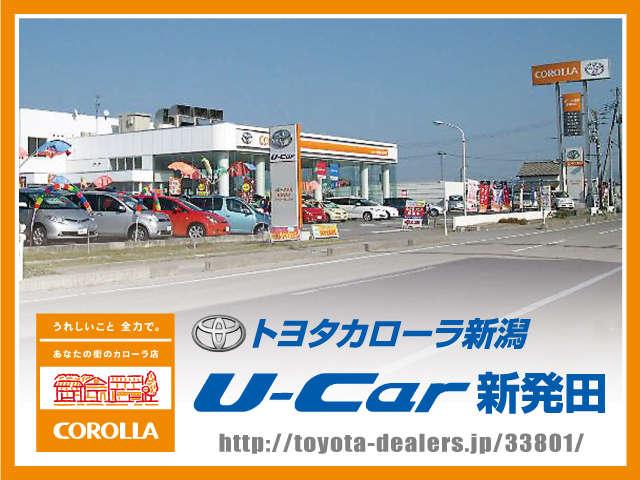 [新潟県]トヨタカローラ新潟 U−Car新発田店