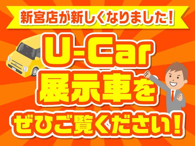トヨタカローラ和歌山 シーズ新宮店 | 中古車なら【カーセンサーnet】